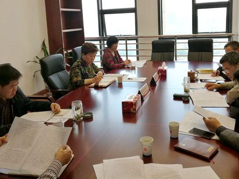 市总工会党组中心组召开党风廉政建设专题理论学习会
